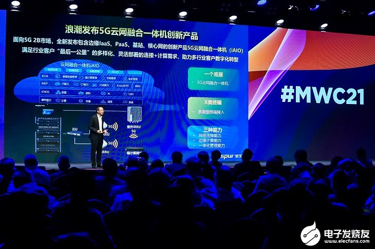 """""""3 + 1 + X"""" to solve the last kilometer problem of 5g and expand the ecological soil of 5g industry in Xinjiang"""