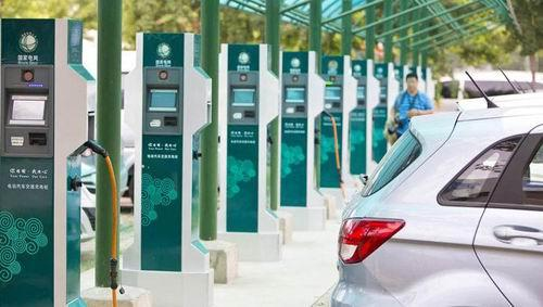 Hainan Power Grid Corporation will fully promote the construction of electric vehicles and charging infrastructure this year