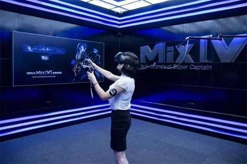 VR based virtual games will emerge one after another in the future